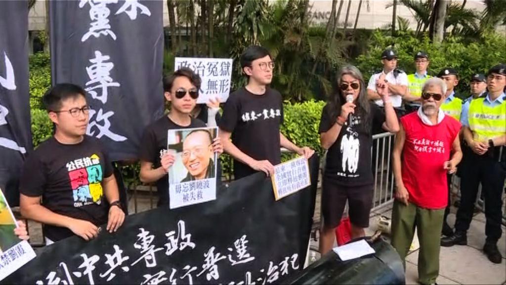 社民連遊行前與反對者衝突