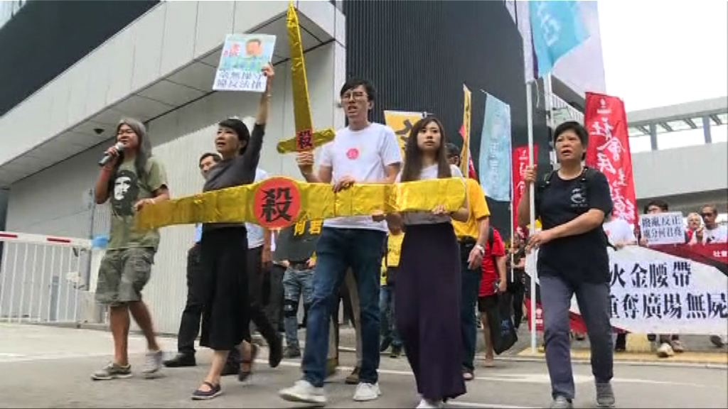 團體遊行促律師會跟進何君堯「殺無赦」言論