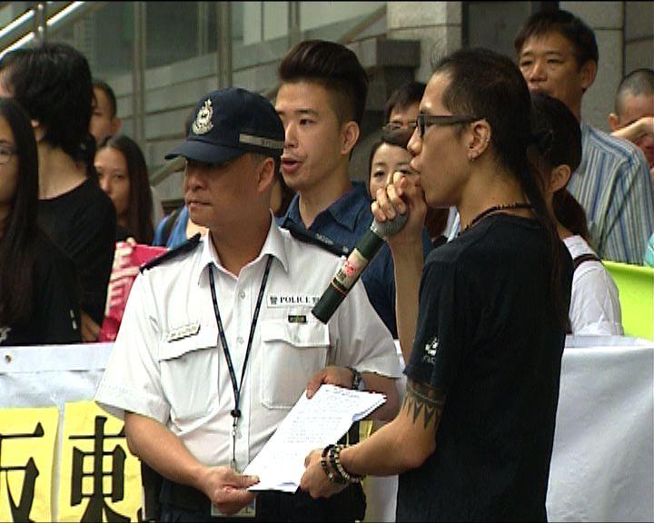 團體遊行批警拘捕反東北人士屬政治打壓