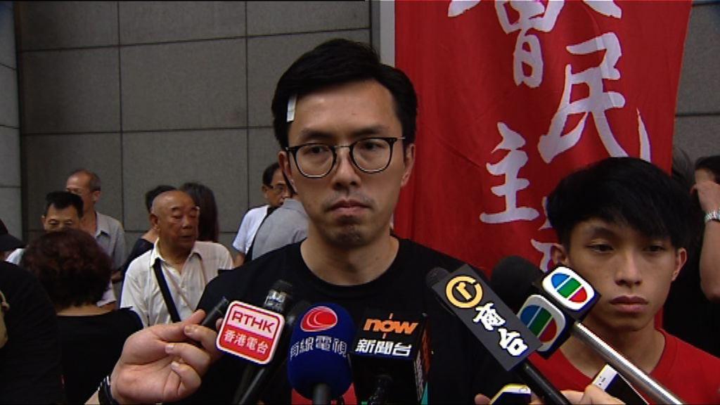 社民連主席報案指被兩名警員襲擊
