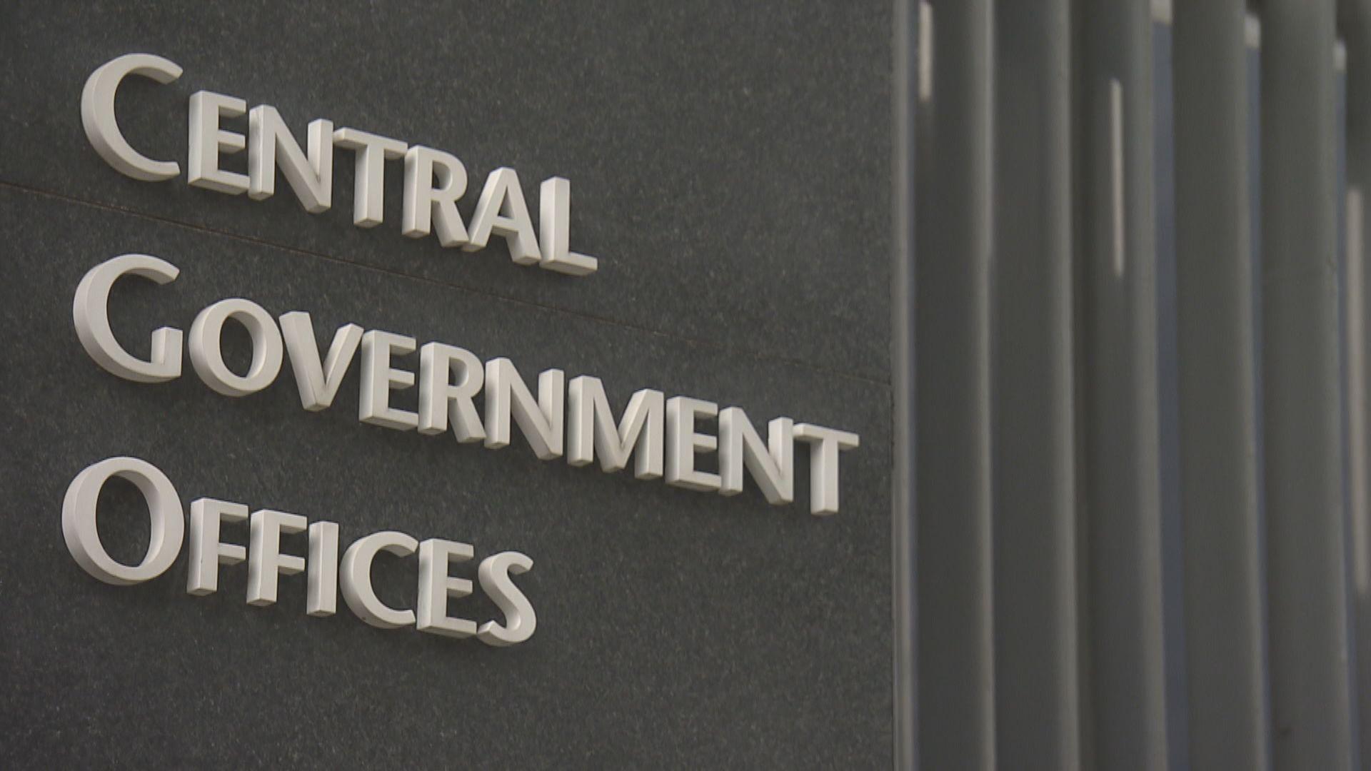 整筆撥款津助制度完成檢討 建議保留現時撥款計算方法