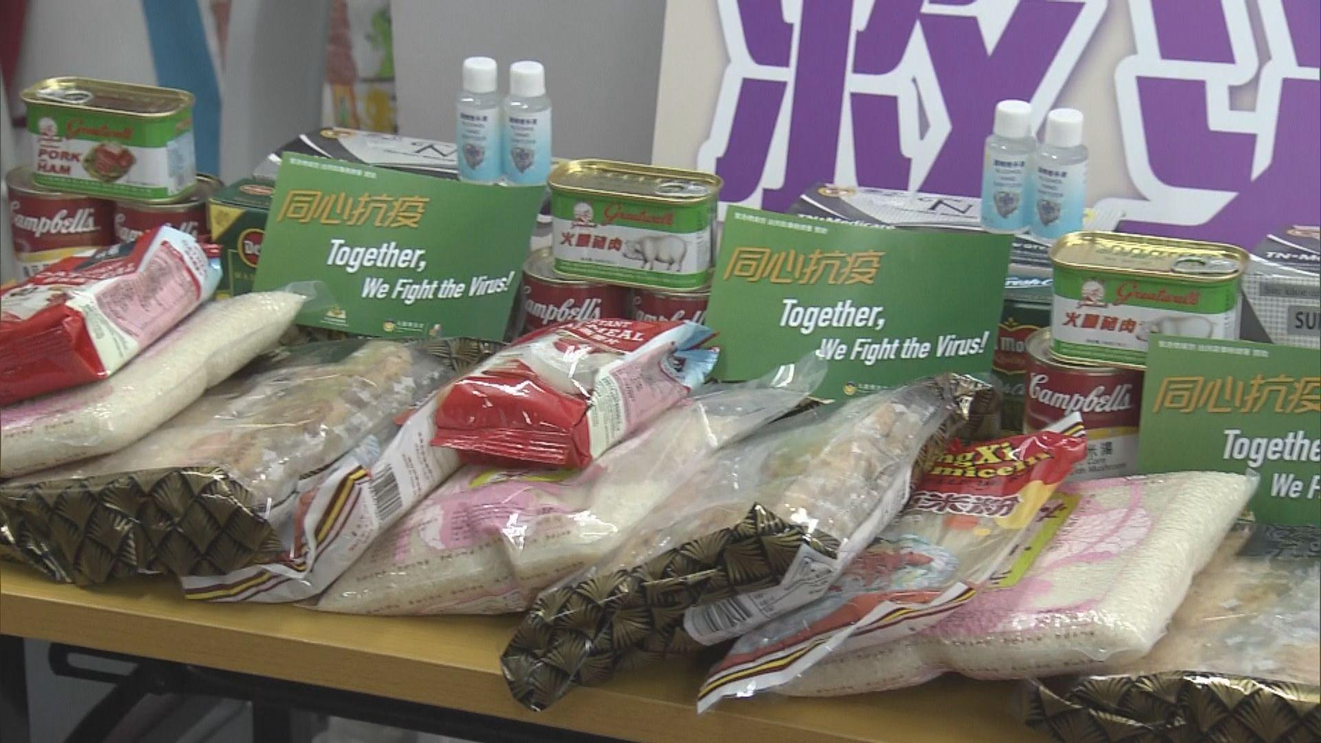 樂善堂派食物包給黃大仙區有確診個案屋邨長者