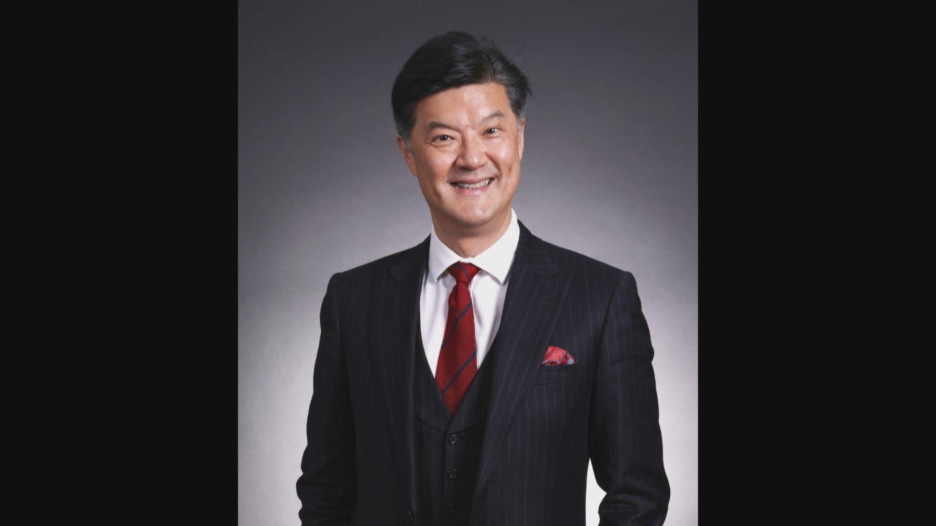 人大代表姚祖輝獲委任為嶺南校董會主席 為期三年