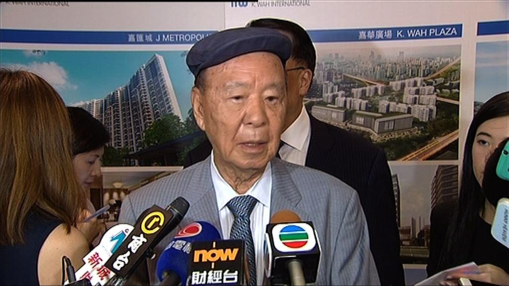 【拆賭場刷卡機】呂志和:尊重當局政策