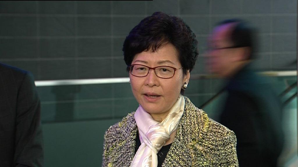 林鄭月娥籲呂麗瑤向警方提供資料