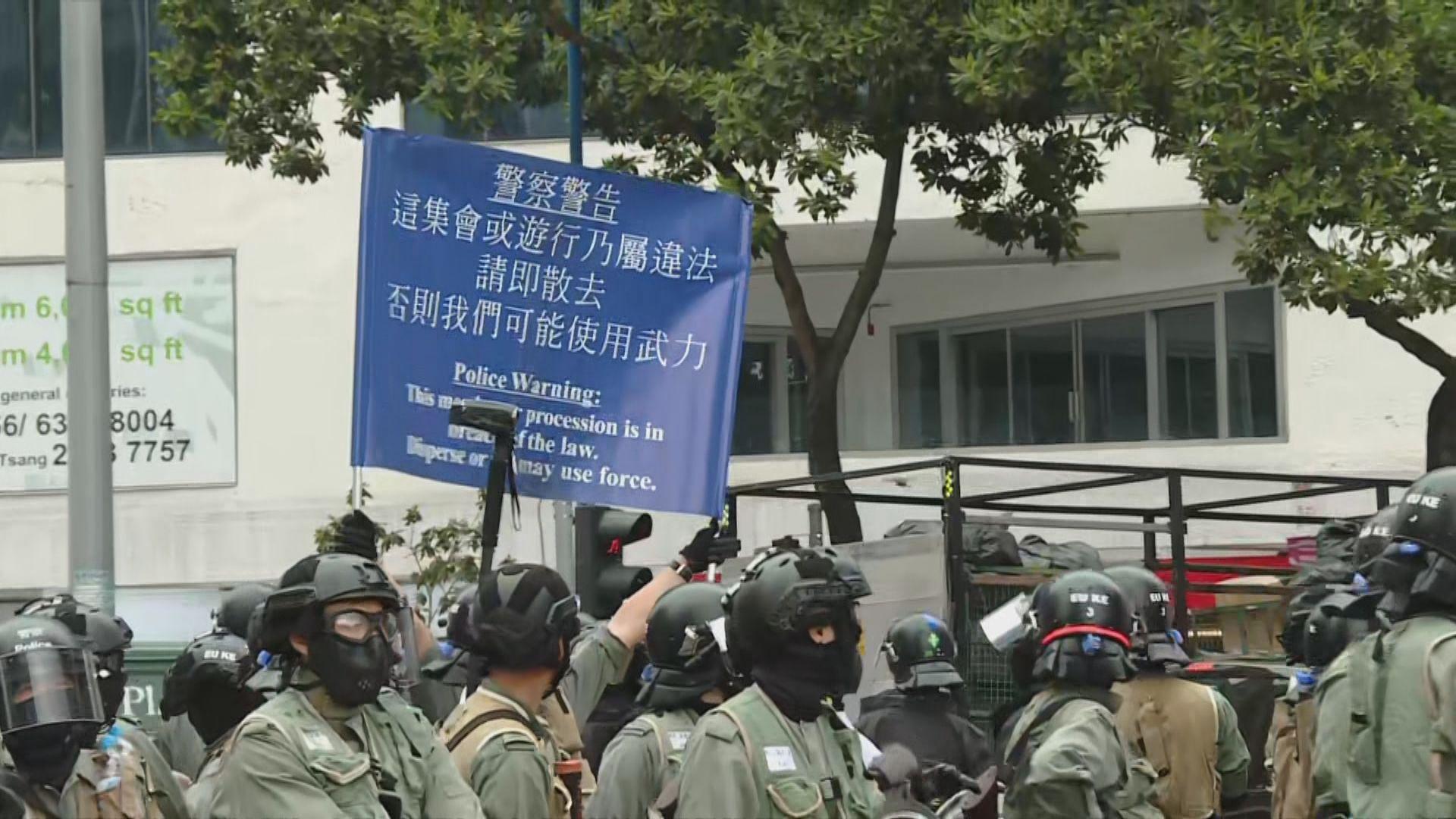 市民於觀塘發起午間遊行 警舉藍旗警告