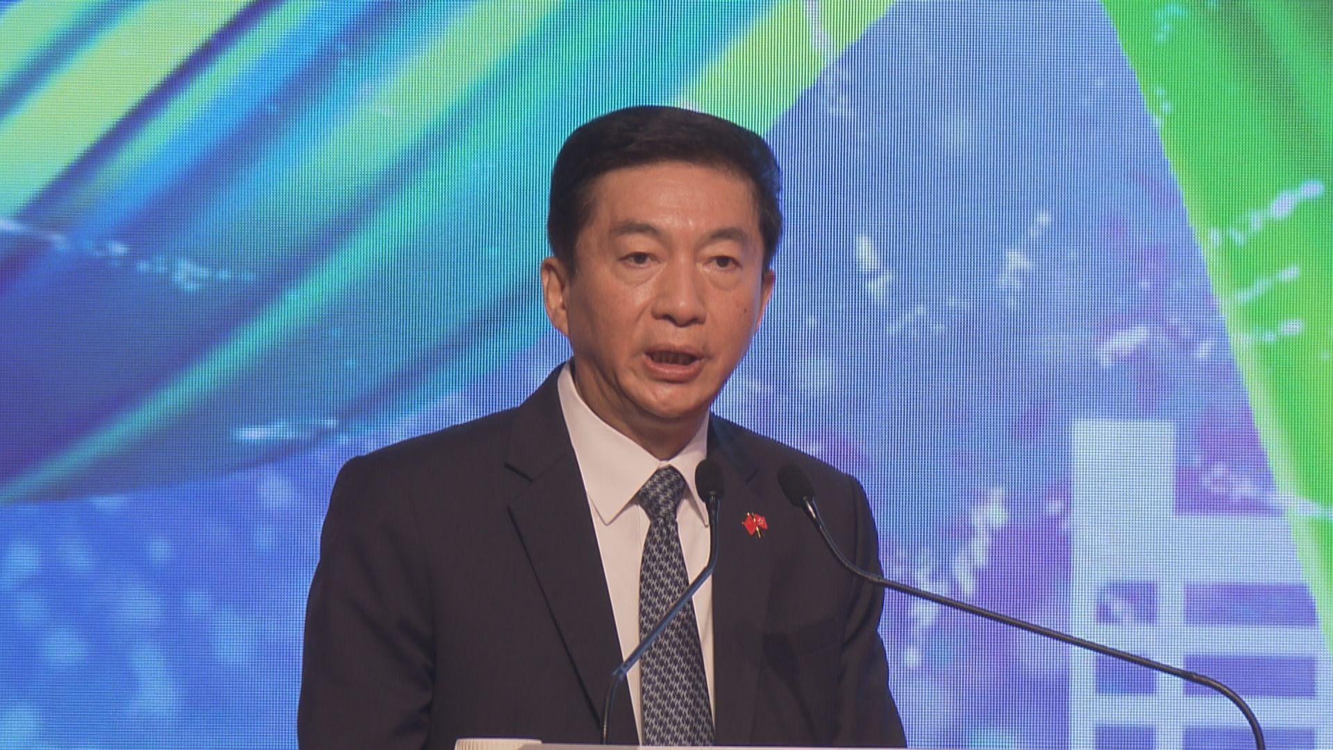 駱惠寧:香港不能讓歷史性機遇變成歷史性遺憾
