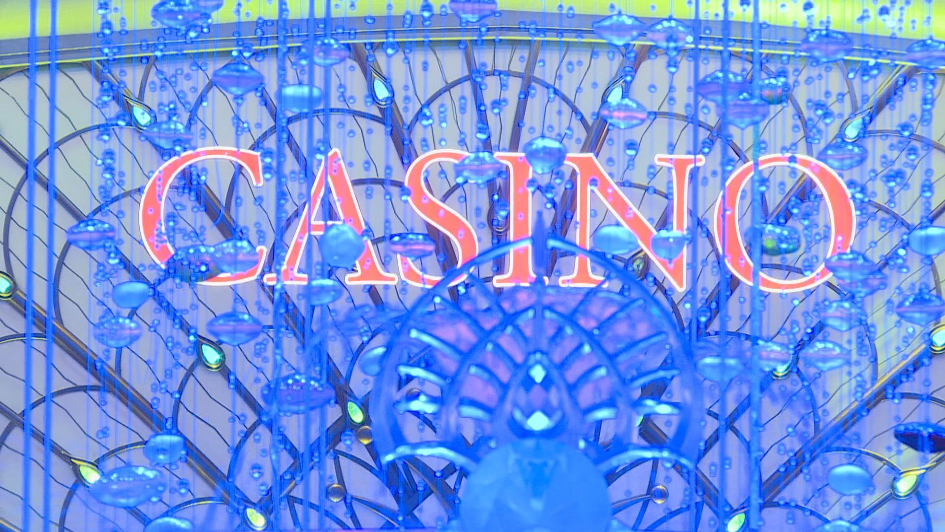 疫情致賭場停業半個月 澳門上月博彩收入大跌近88%