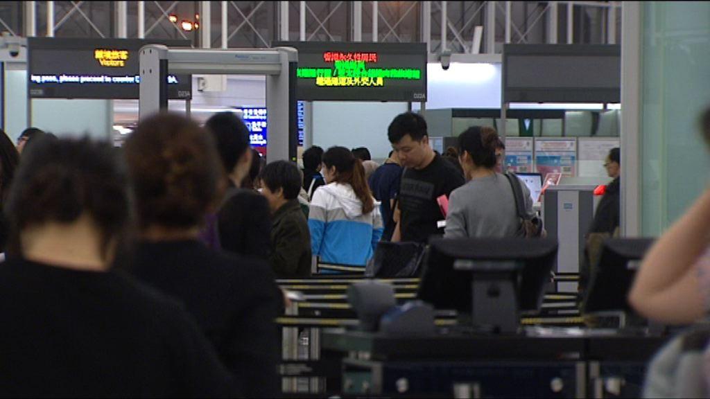 馬逢國機場違規獲放行 涉事保安接受紀律調查