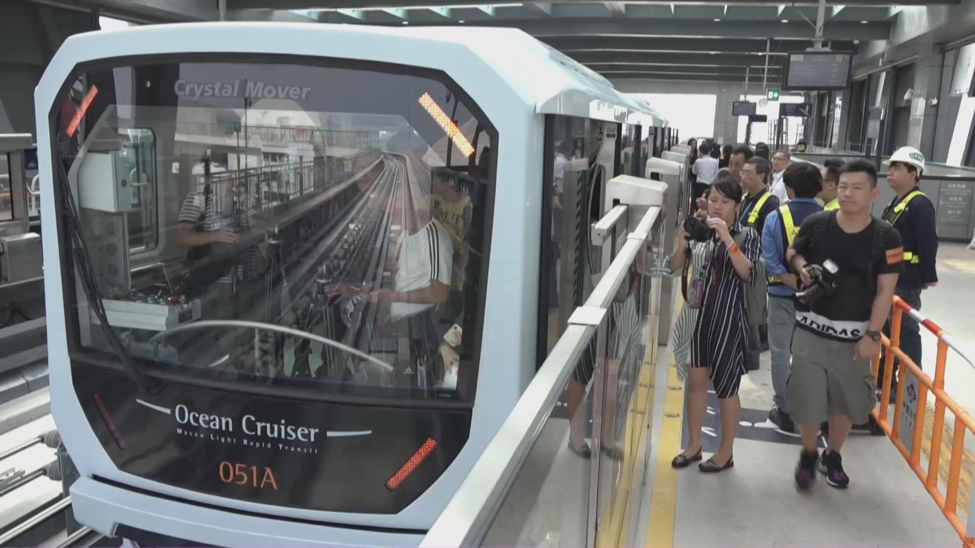 澳門輕軌氹仔線下周二開通 不收費至本月底