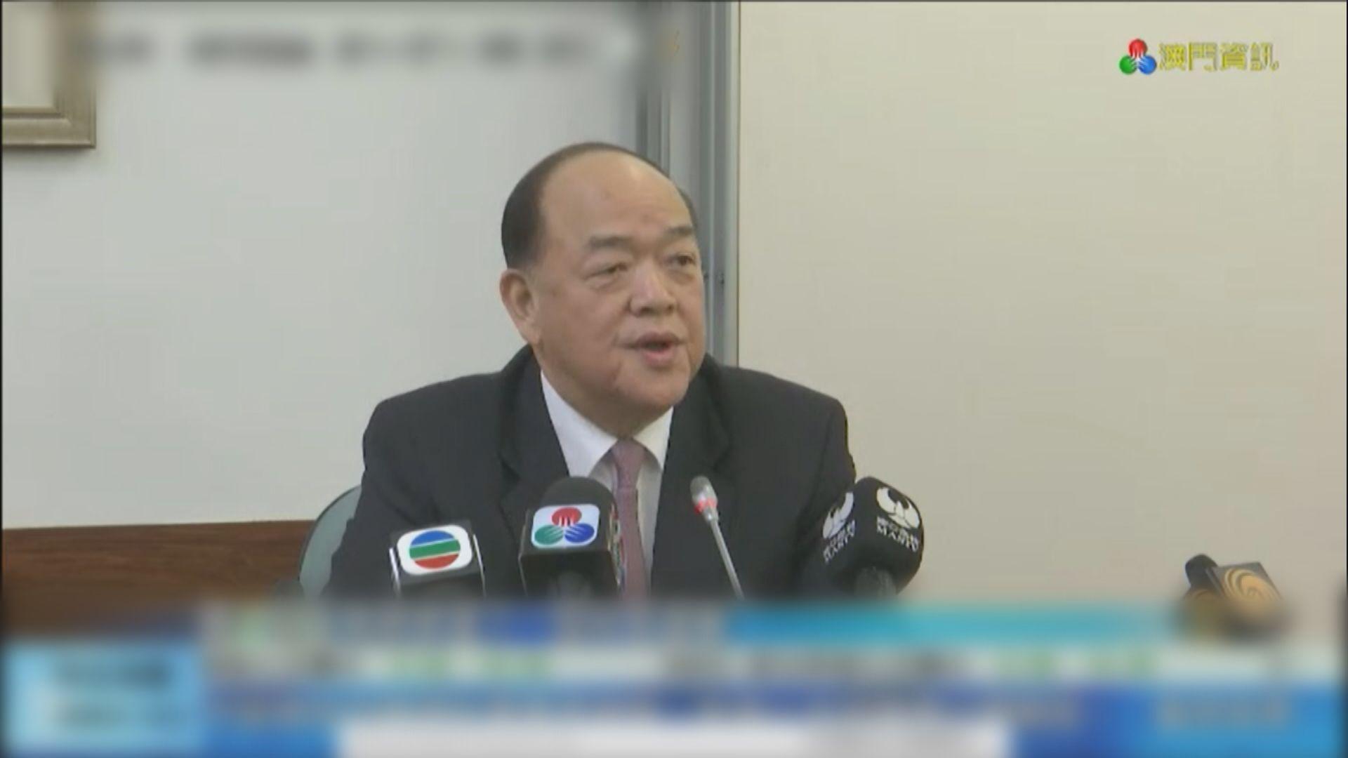 賀一誠宣布參加澳門行政長官選舉