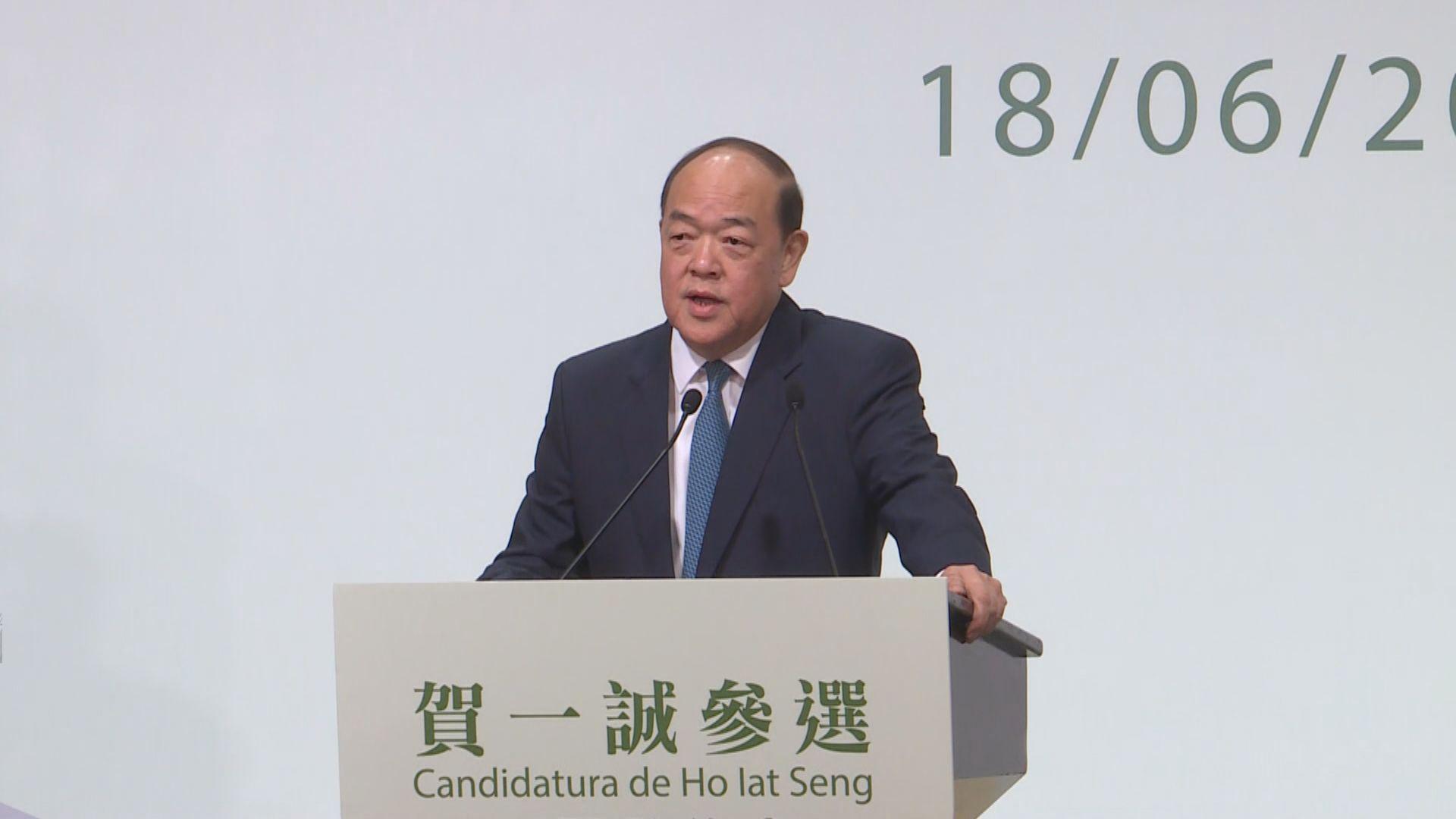 澳門立法會主席賀一誠宣布參選澳門下任行政長官