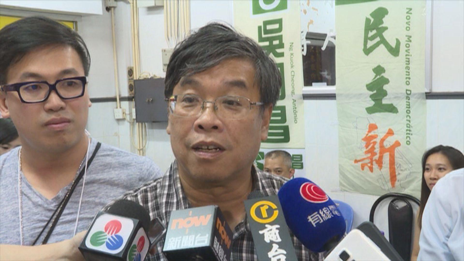 澳門立會選舉21人被裁定不具參選資格 包括現任議員蘇嘉豪吳國昌
