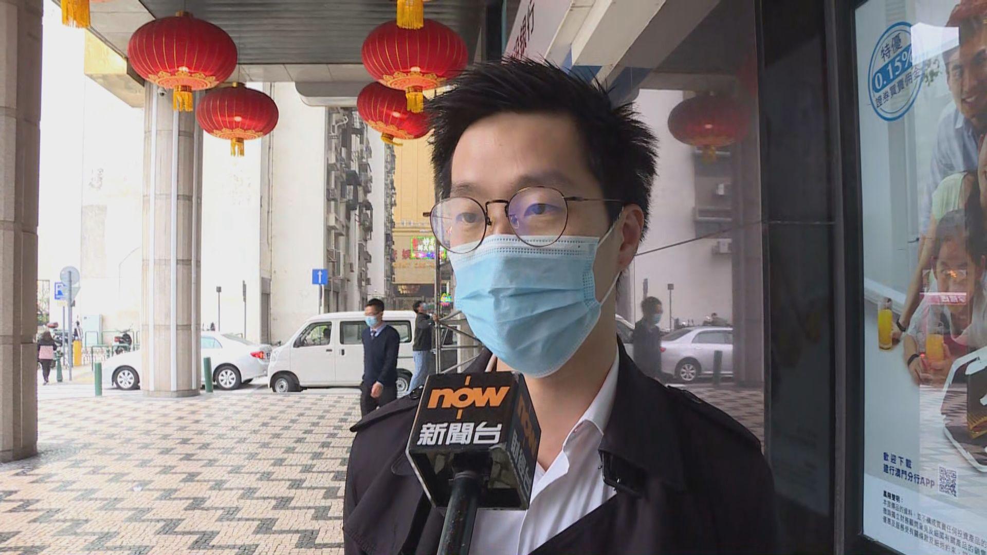 澳門首宗確診患者曾入住酒店加強防疫