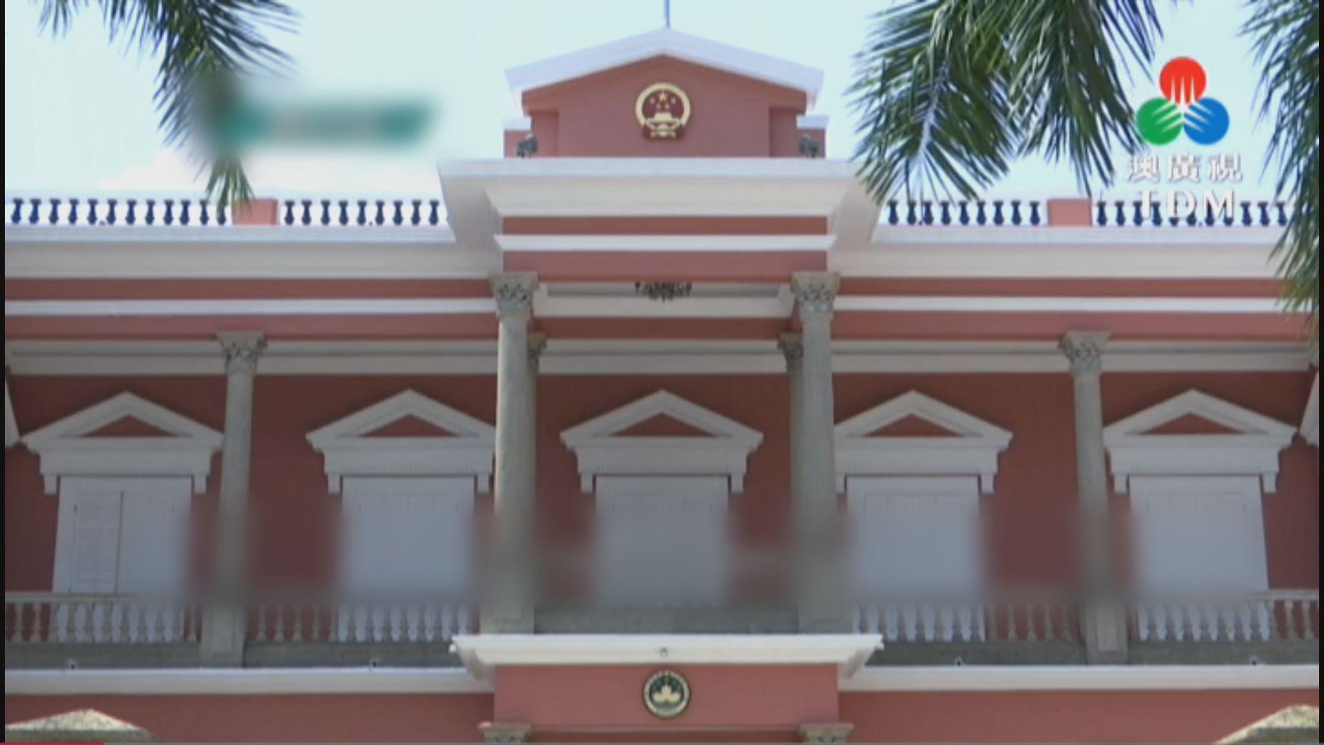 國務院任命澳門第五任政府主官員