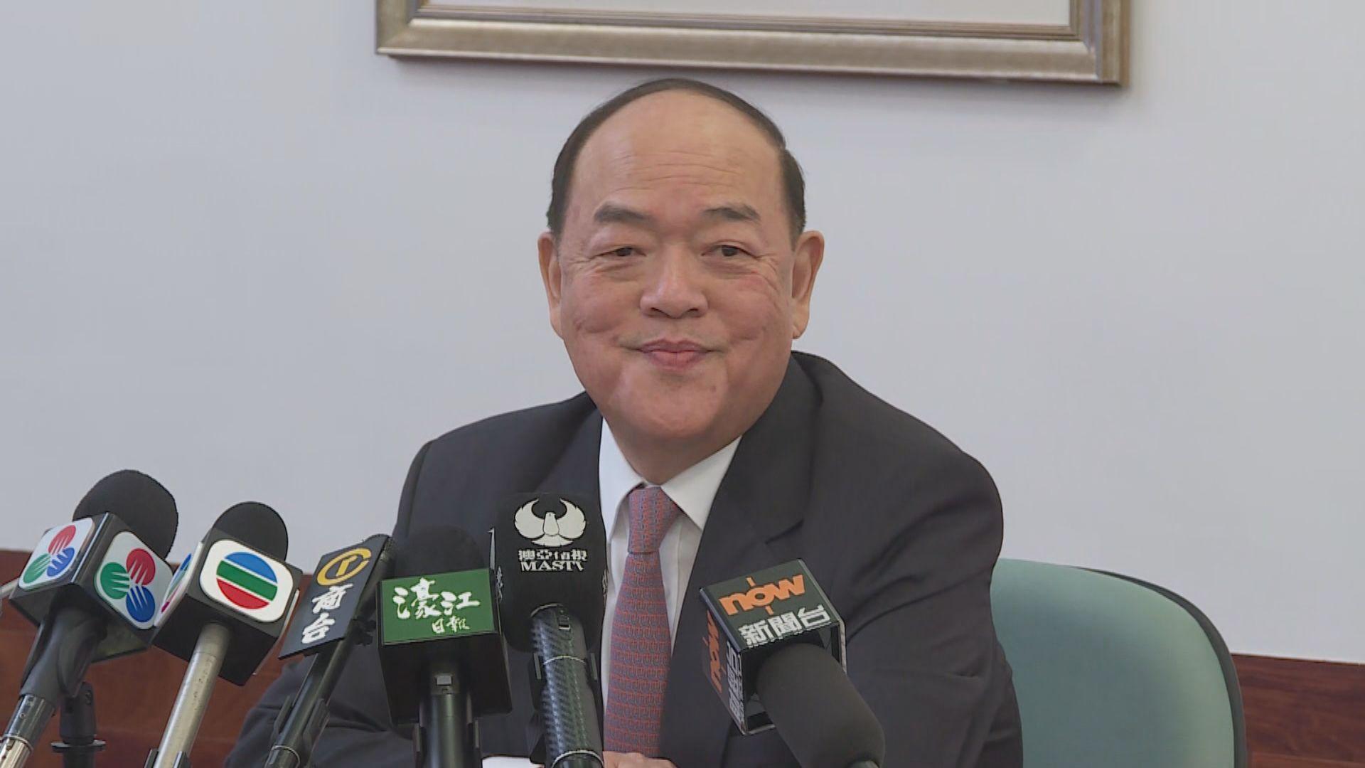賀一誠將辭任澳門立法會主席參選特首