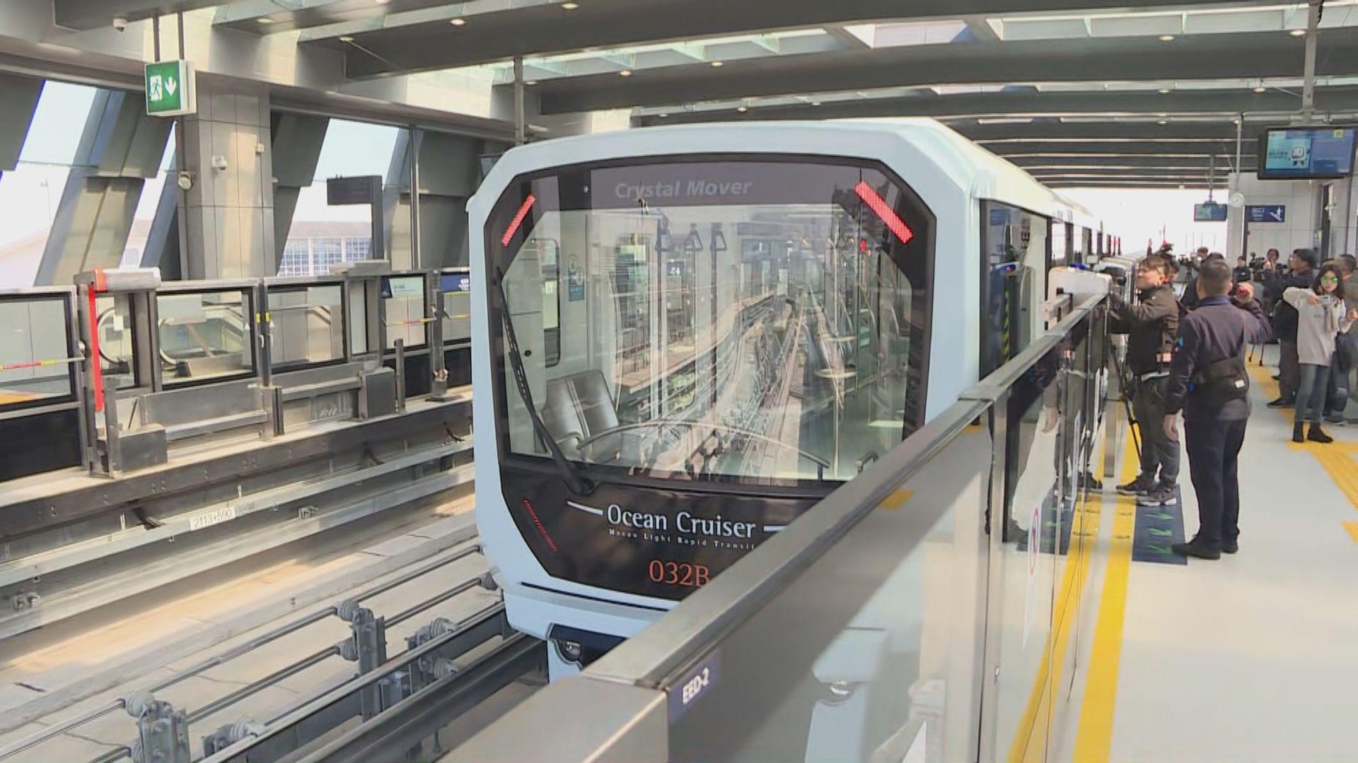 澳門輕軌氹仔線開通共11個車站