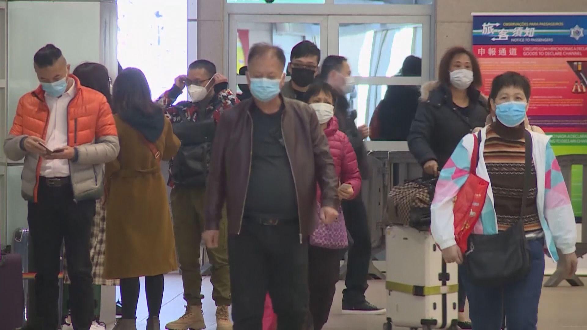 澳門政府呼籲經香港返澳門居民先網上登記