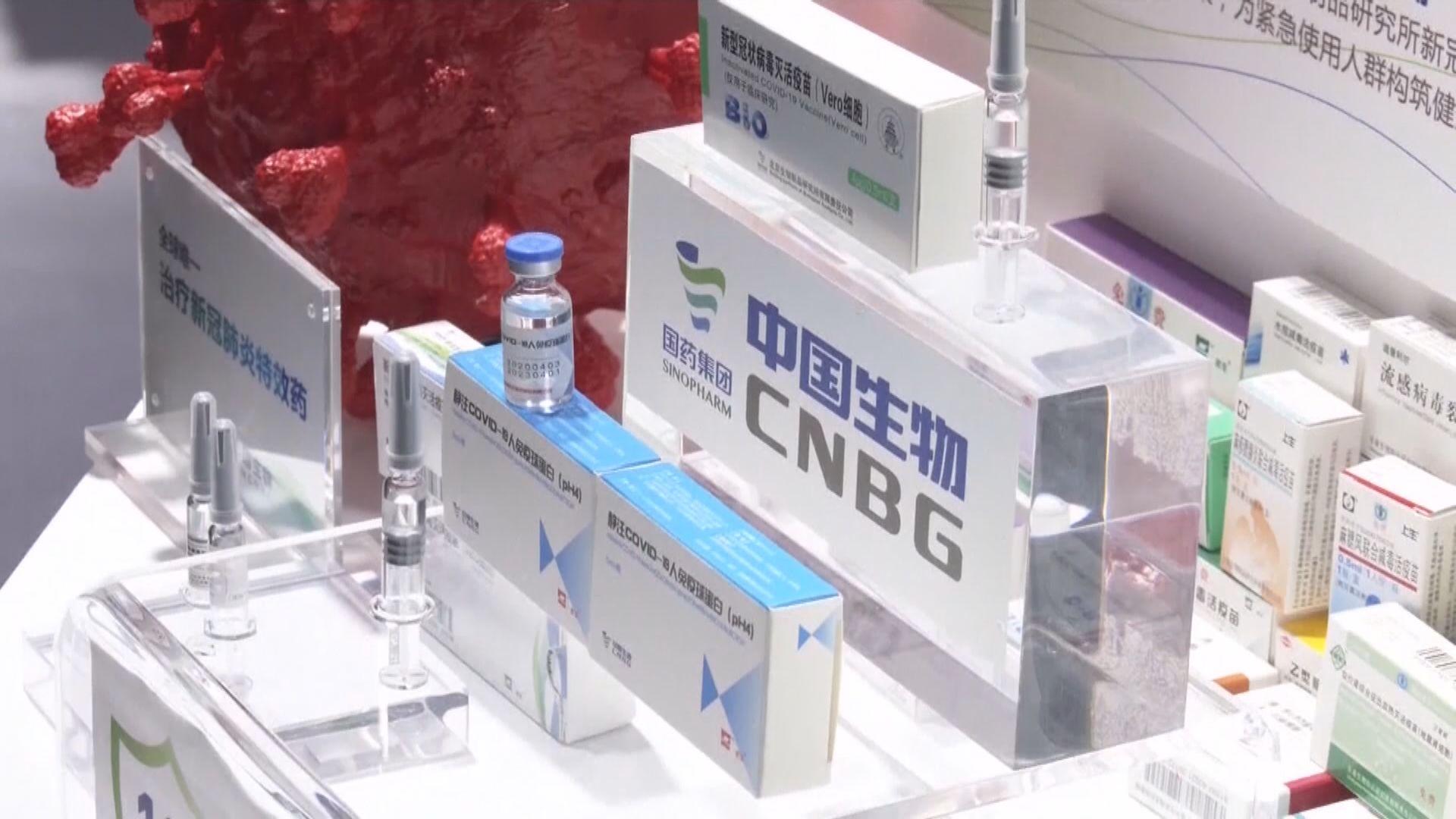 澳門訂購首批十萬劑國藥疫苗 本周內運抵