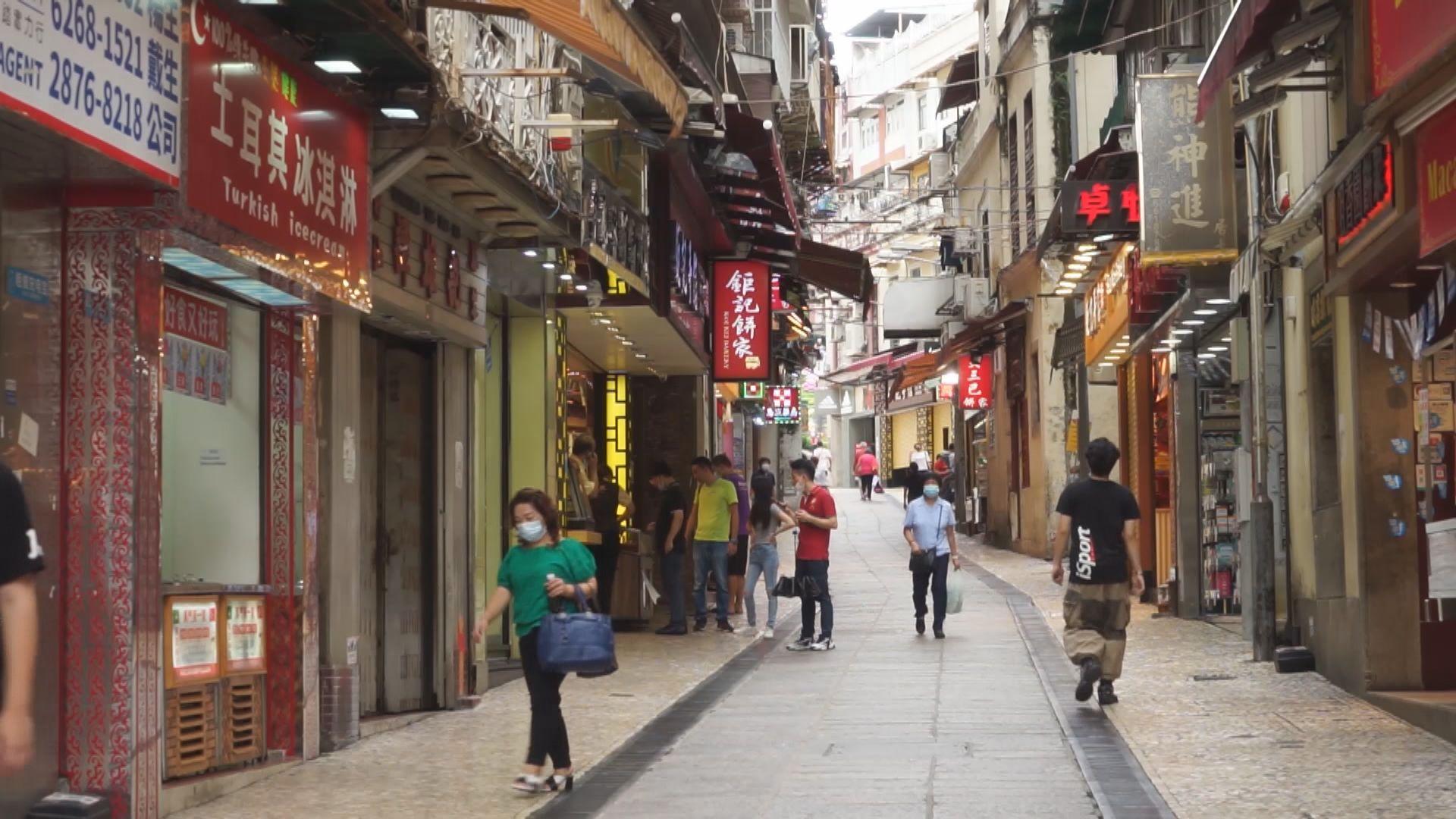 澳門旅遊業界:十一客源以廣東省為主 料每日三萬人次
