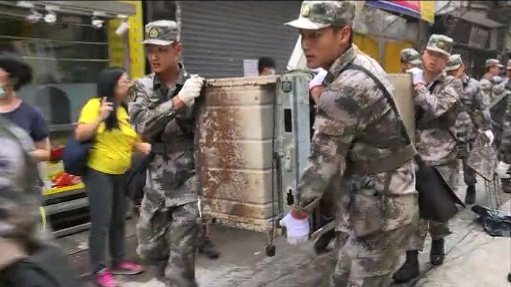約1800名駐澳門解放軍協助救災