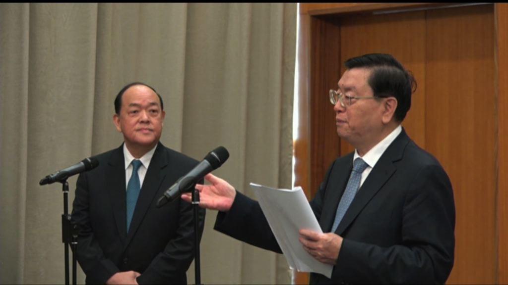 張德江:監督政府不等同反對