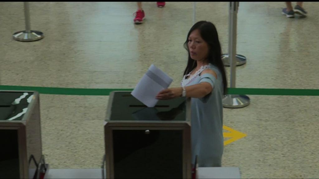 截至下午七時 澳門立法會選舉投票率達51%