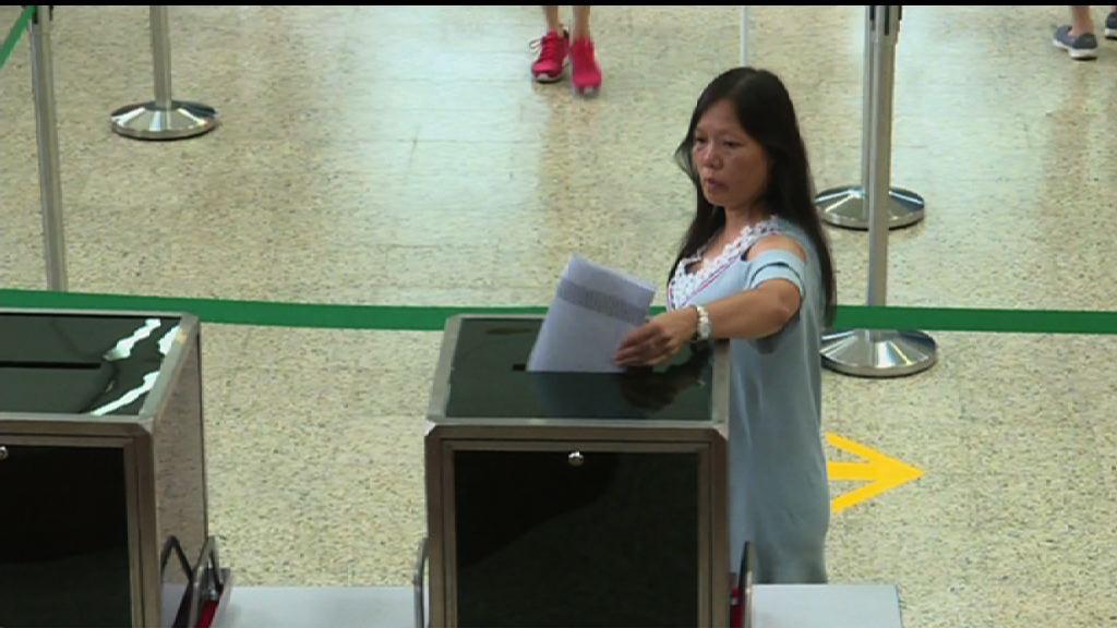 澳門立法會選舉結束 投票率達55%