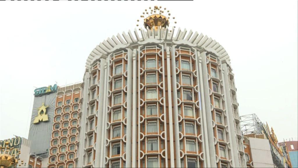 野村:兩日博彩收入減少約12億澳門元