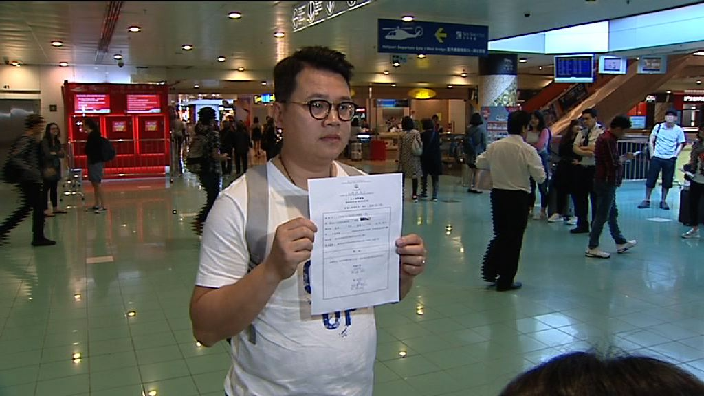 尹兆堅質疑被拒入境與張德江將到澳門視察有關