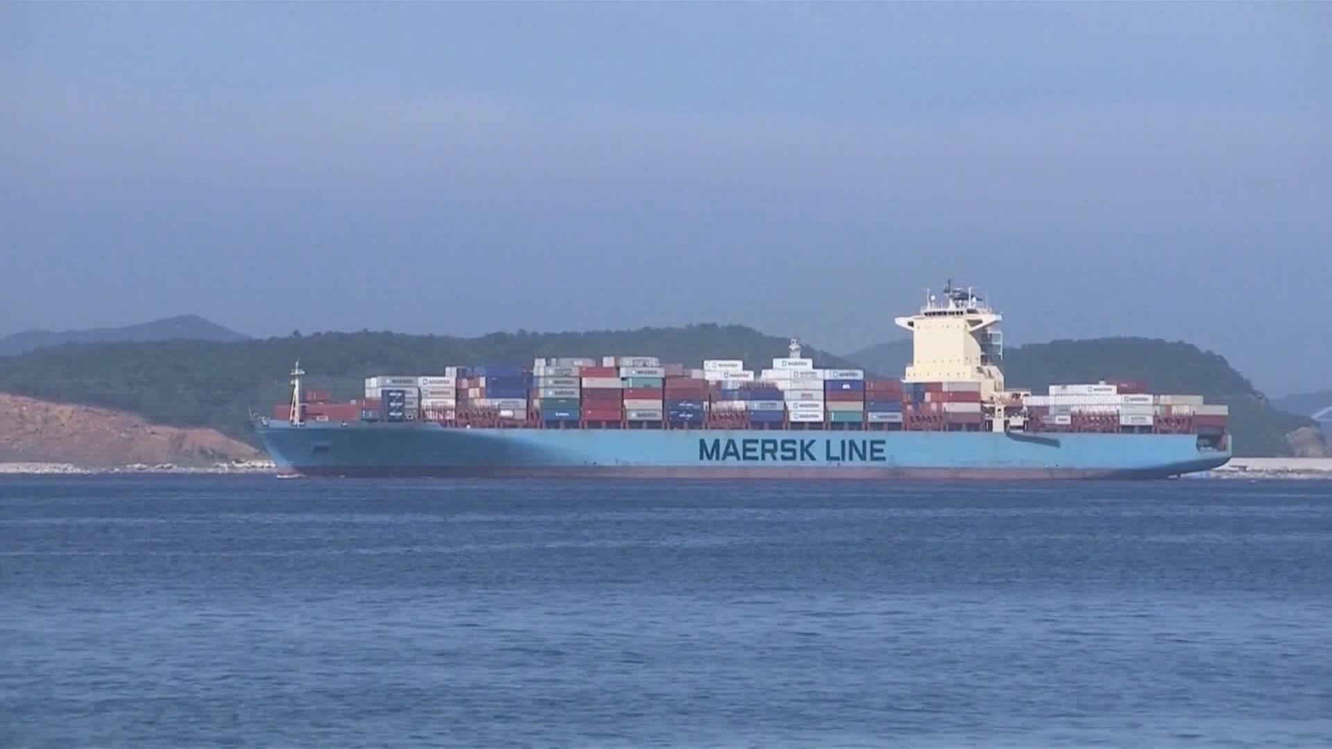 馬士基:美國經濟受貿易戰衝擊較其他國家大