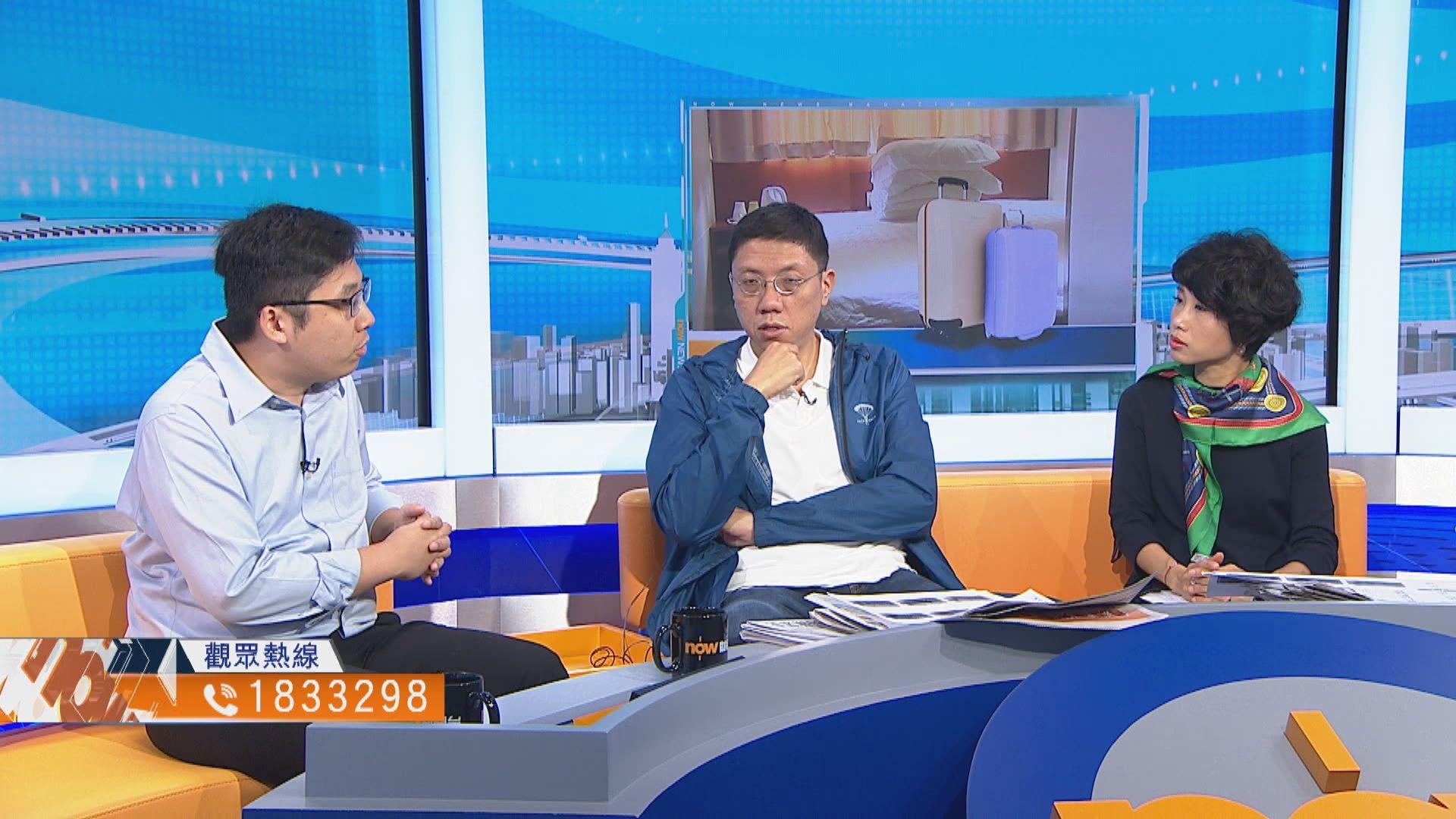 【時事全方位】處理本港民宿發展(一)