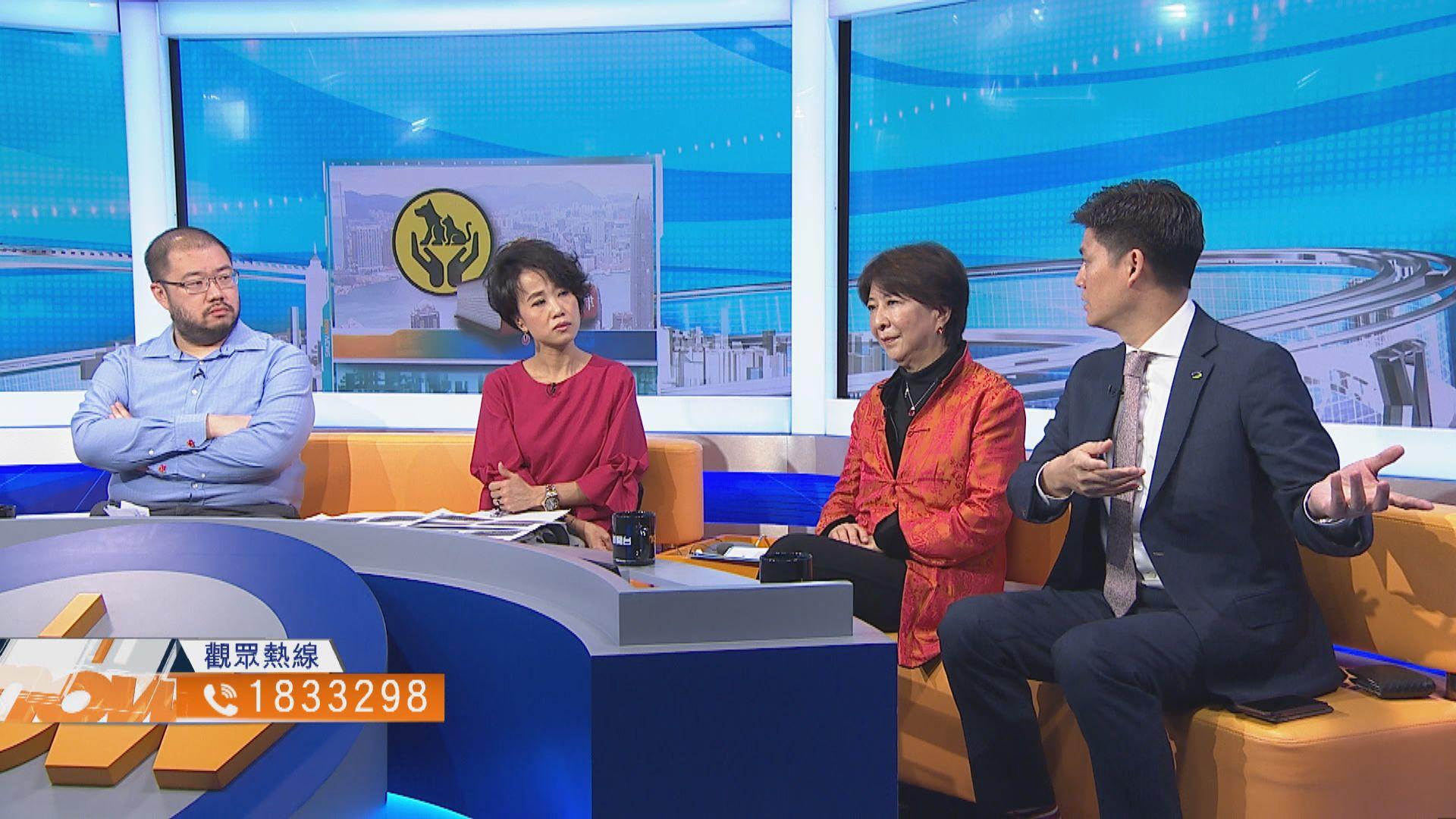 【時事全方位】本港動物福利法例(二)