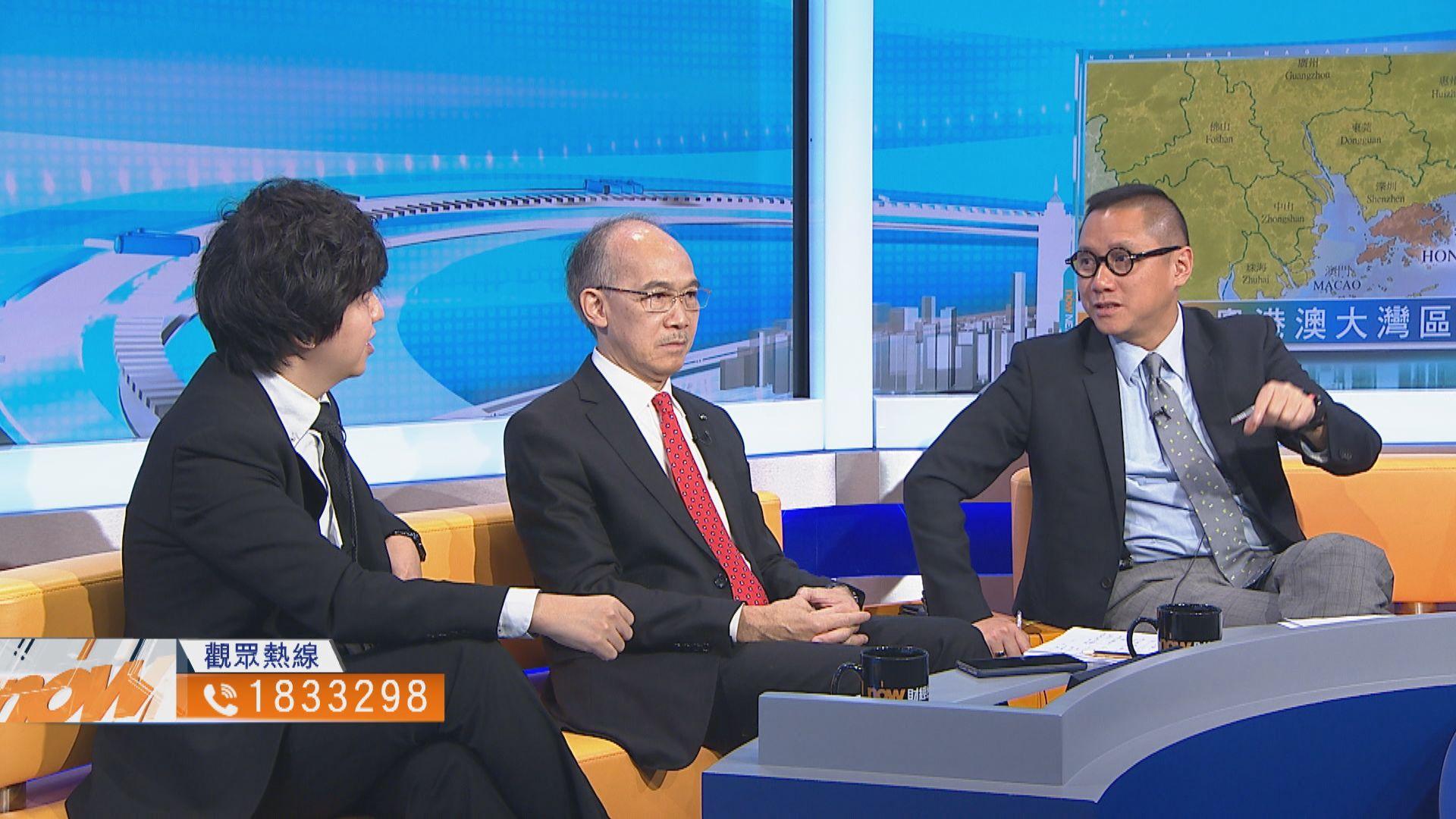 【時事全方位】香港在大灣區的角色(二)
