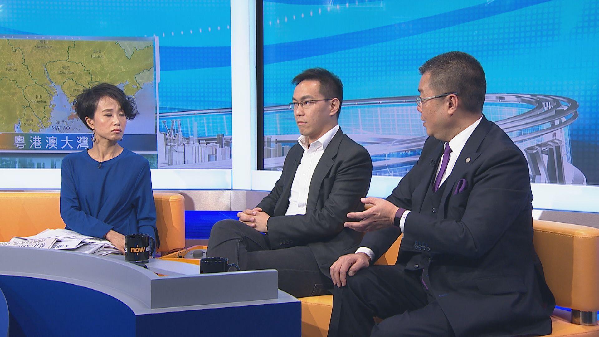 【時事全方位】香港在大灣區的角色(三)