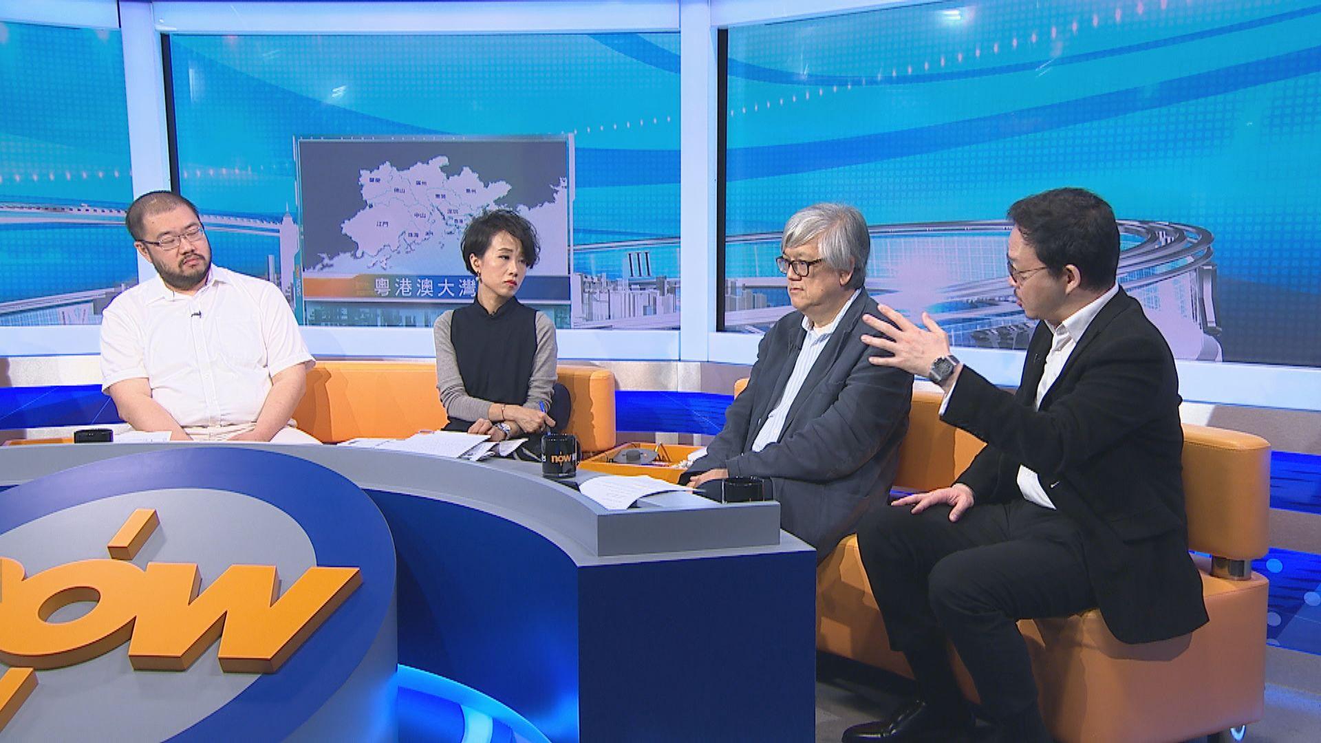 【時事全方位】香港在大灣區規劃角色(三)
