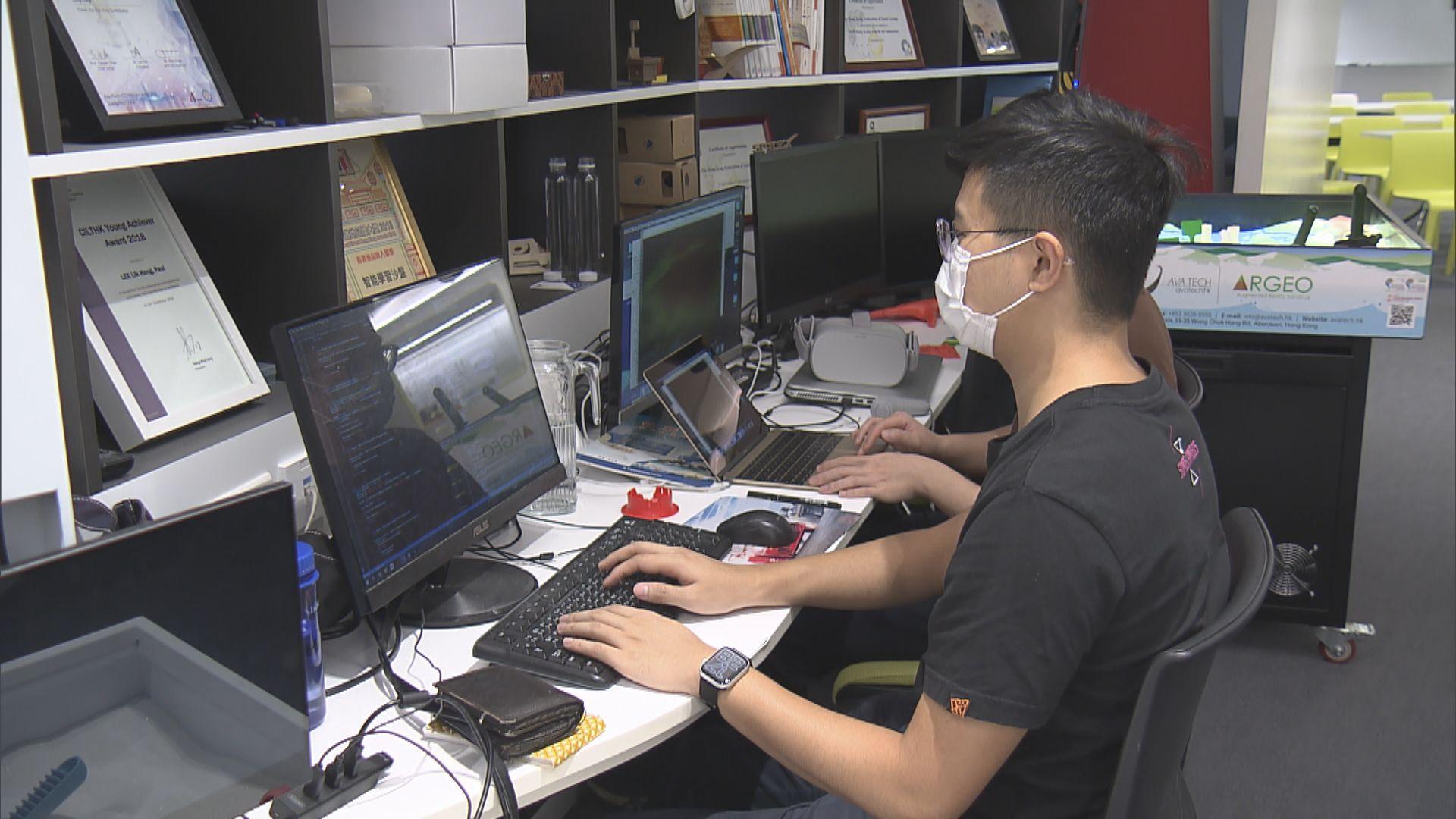 創科業界:港對人才需求大 大灣區就業未必吸引