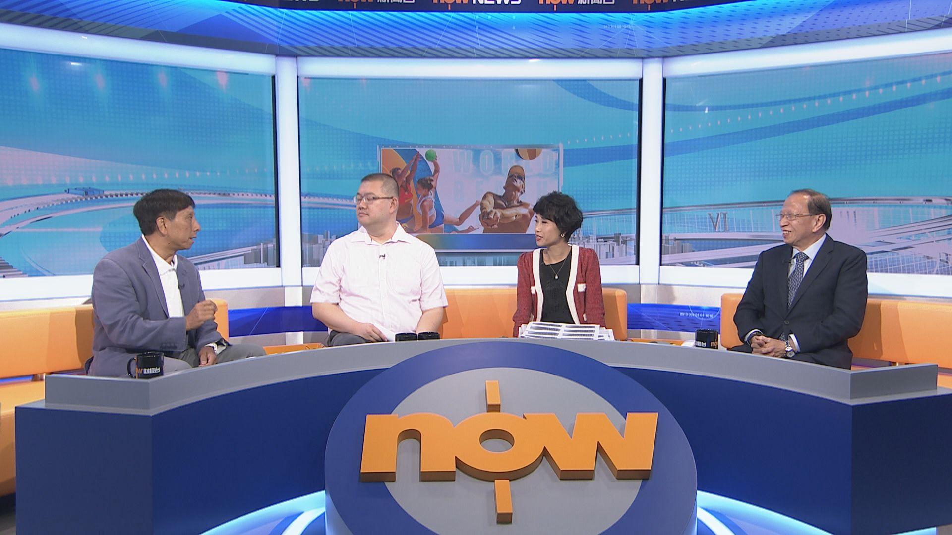 【時事全方位】香港舉辦沙灘運動會?