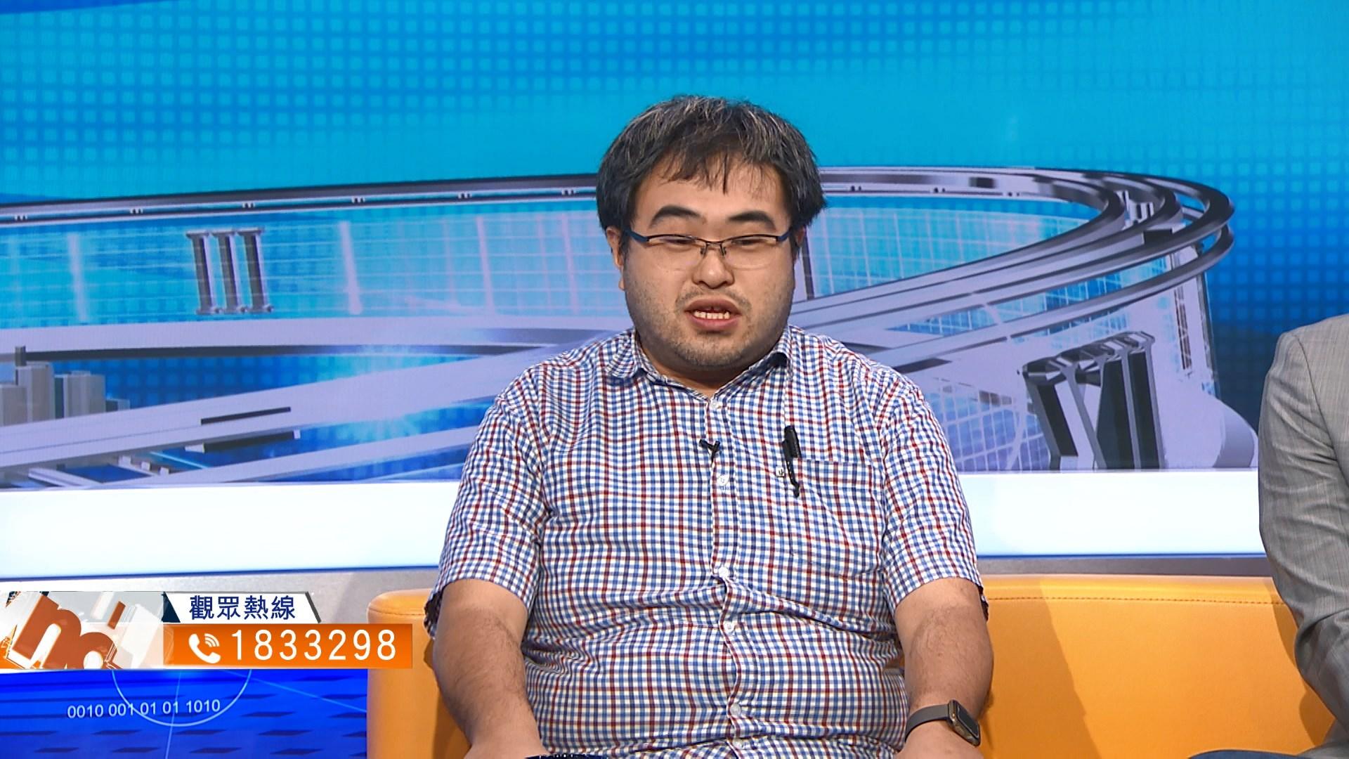 【時事我咁講】林鄭班子多為政務官出身 未必了解民情