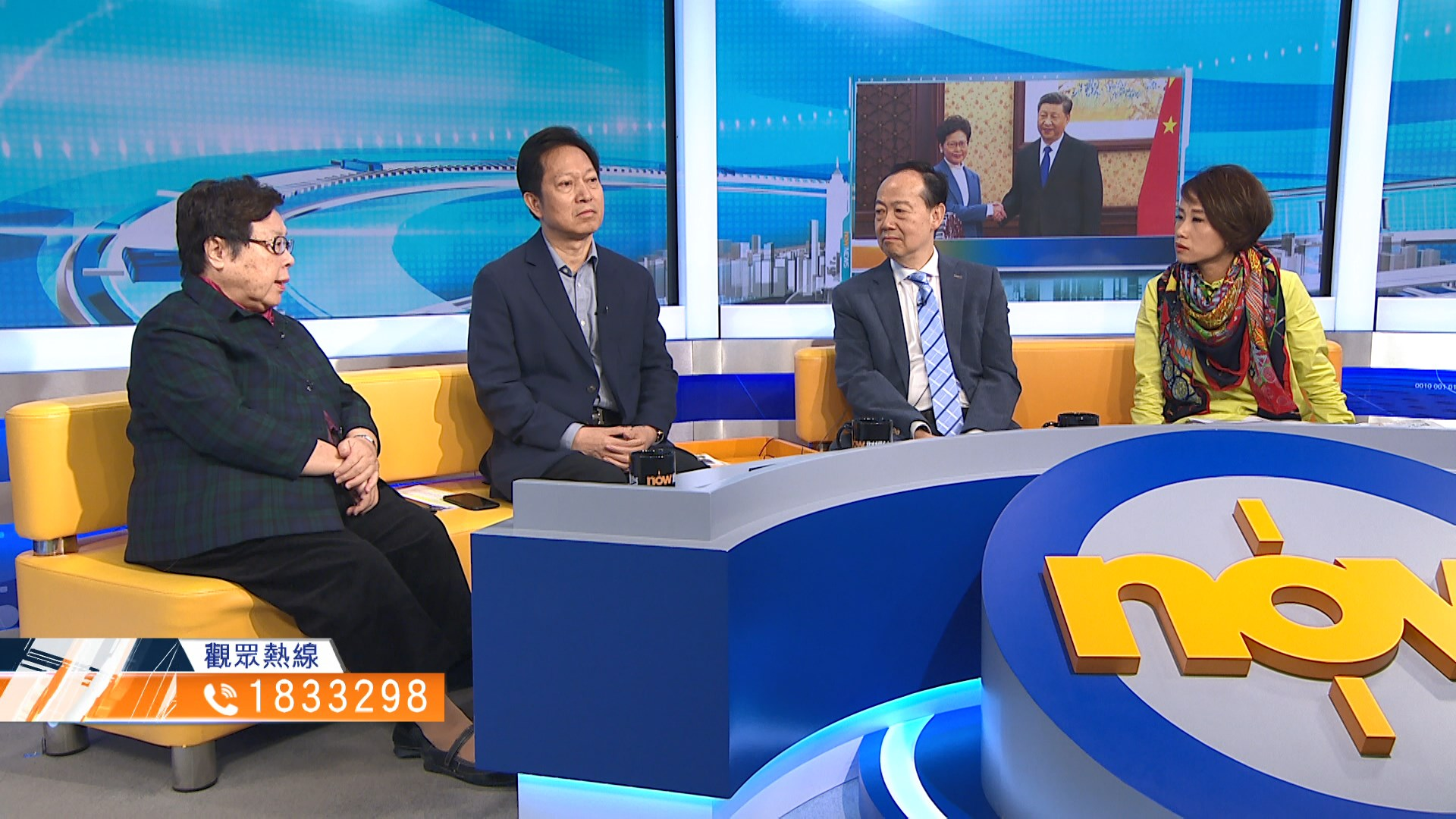 【時事全方位】特首北京述職對未來施政有何啟示?(一)