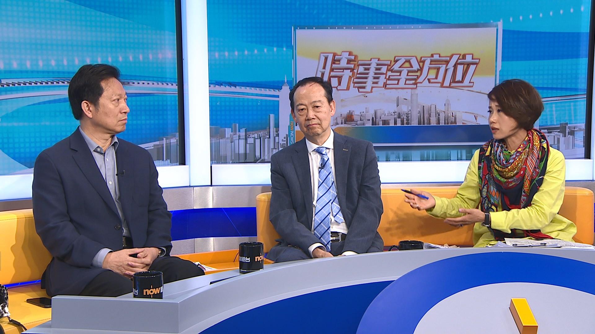 【時事全方位】特首北京述職對未來施政有何啟示?(三)