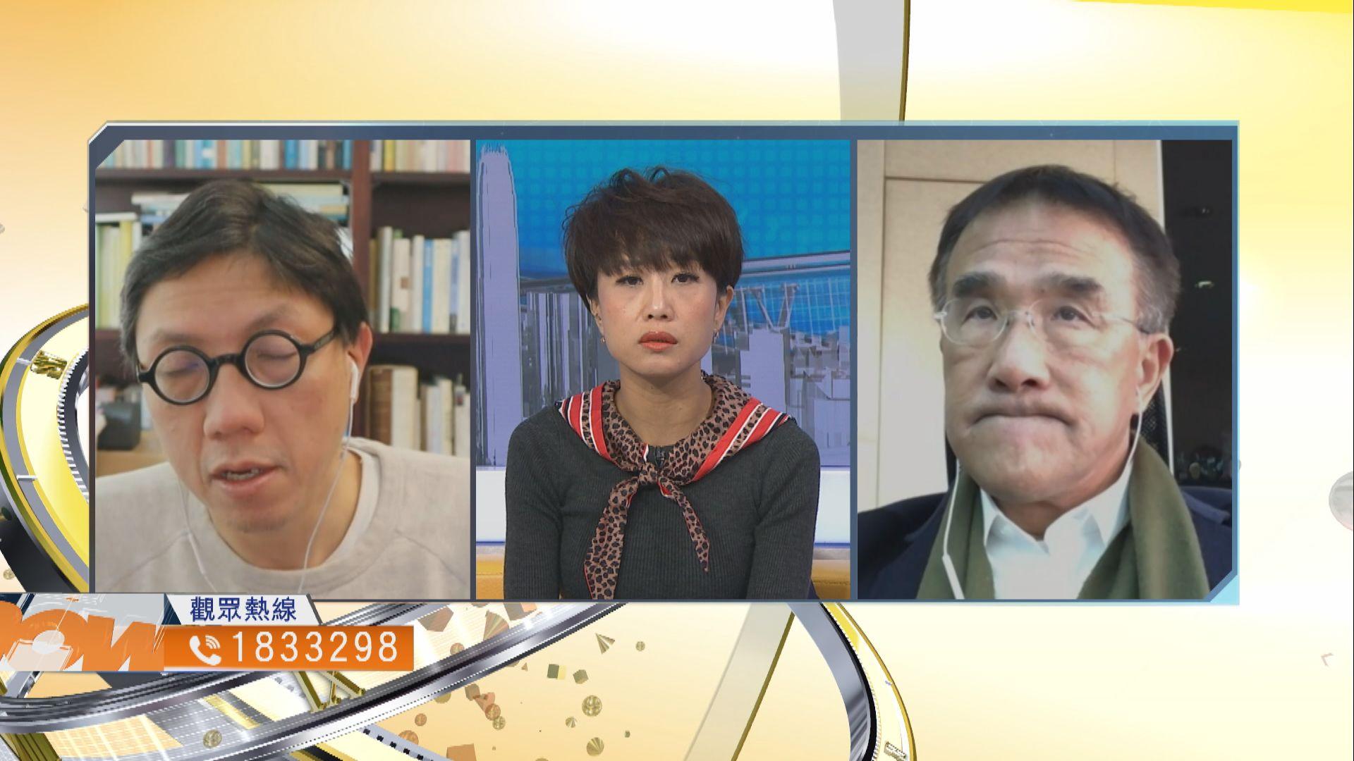 【時事全方位】移民港人自動喪失中國籍影響(一)