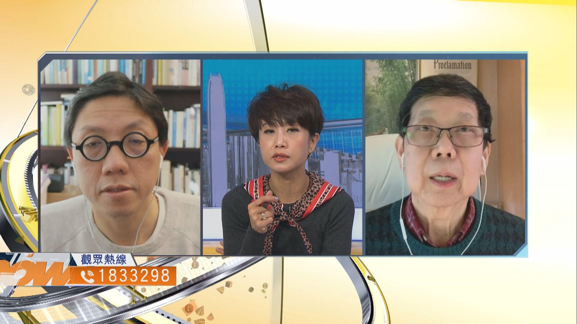 【時事全方位】移民港人自動喪失中國籍影響(二)