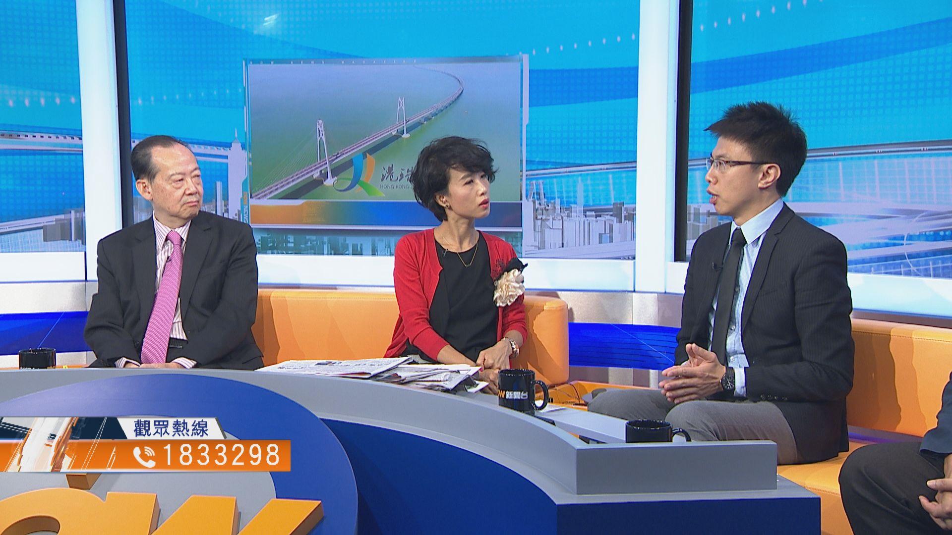 【時事全方位】港珠澳大橋交通安排(一)