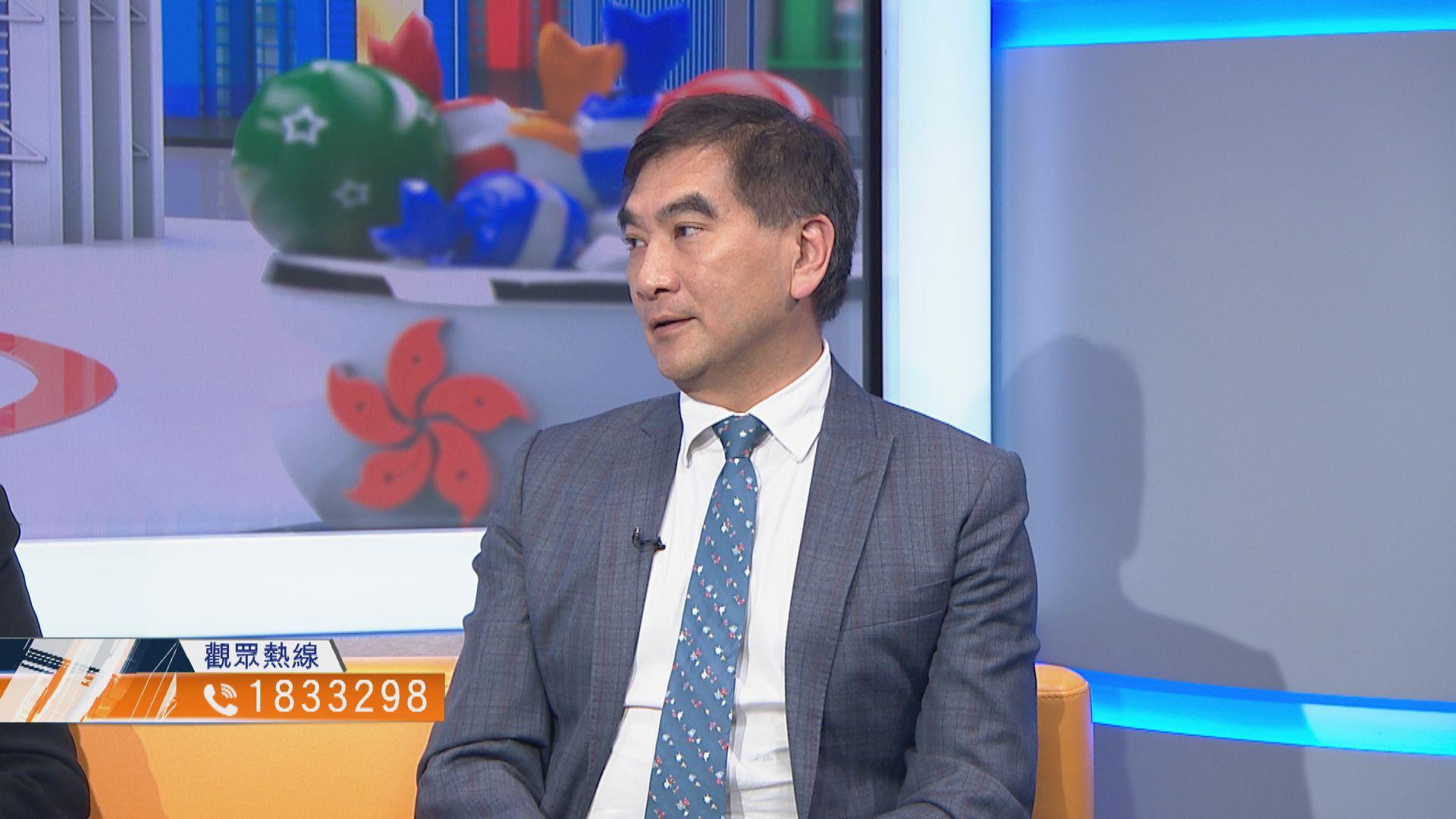 【點睇預算案?】鍾國斌:「有錢唔怕用」 教育醫療應投資更多