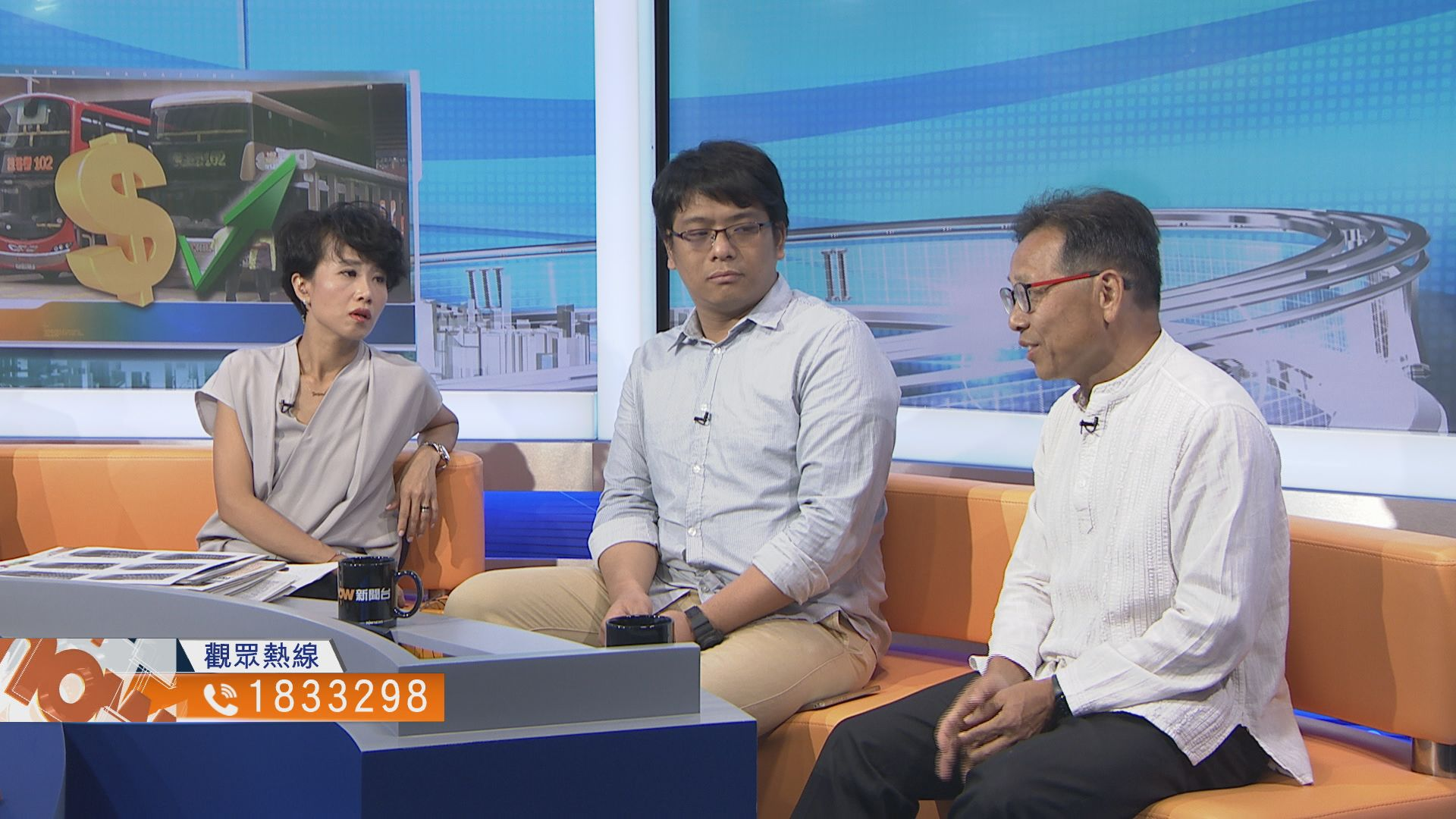 【時事全方位】九巴申請加價8.5%是否合理?(一)