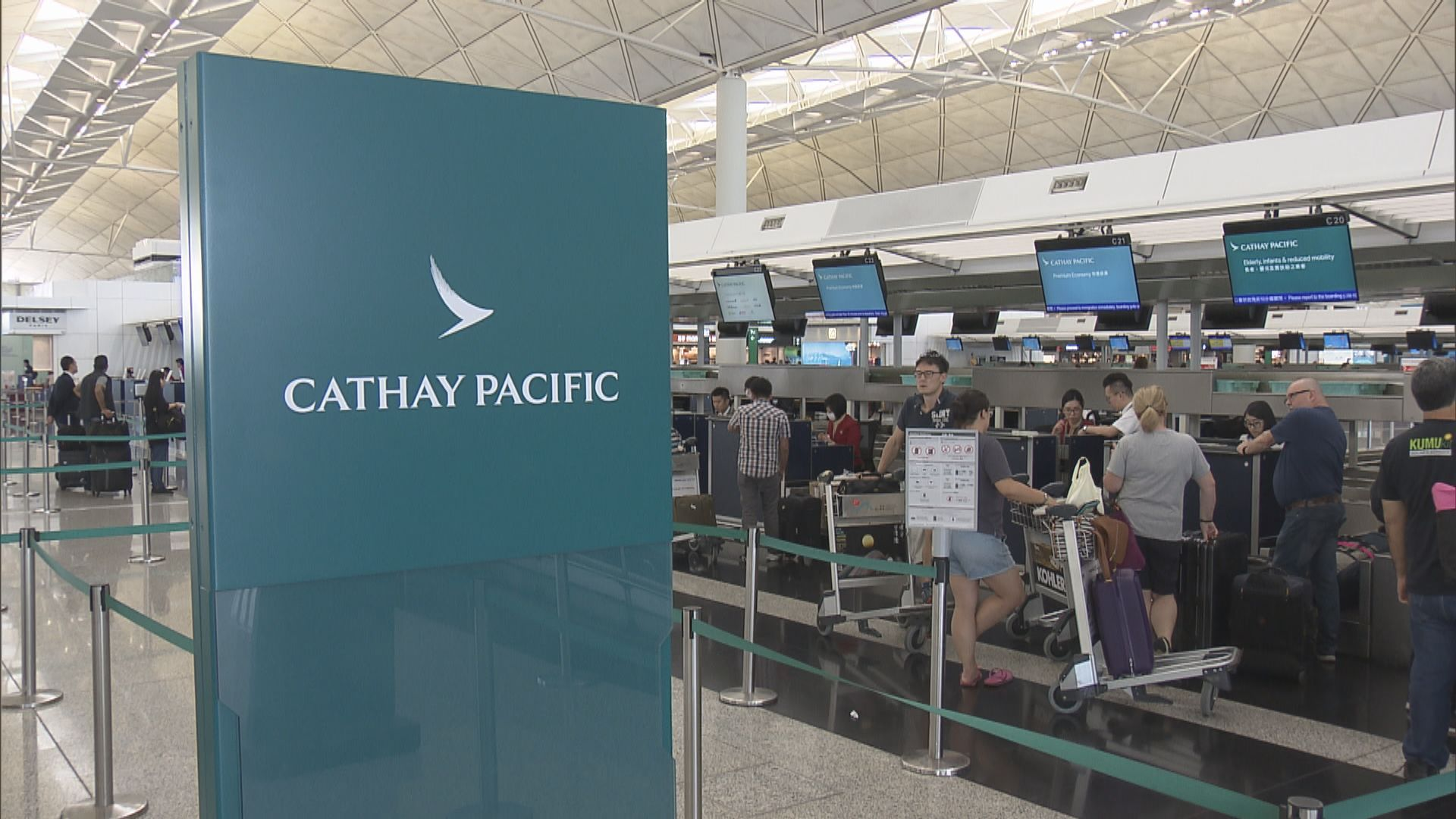 有乘客批評國泰延遲公布資料外洩事件