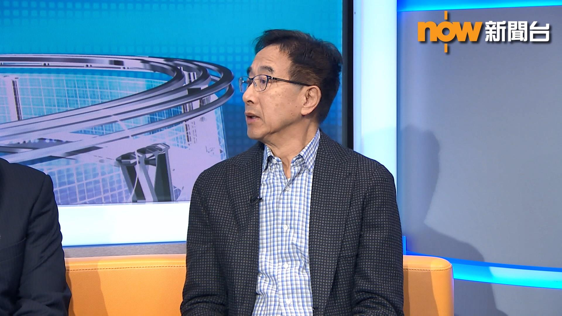 田北俊建議修訂移交逃犯條例收窄適用範圍