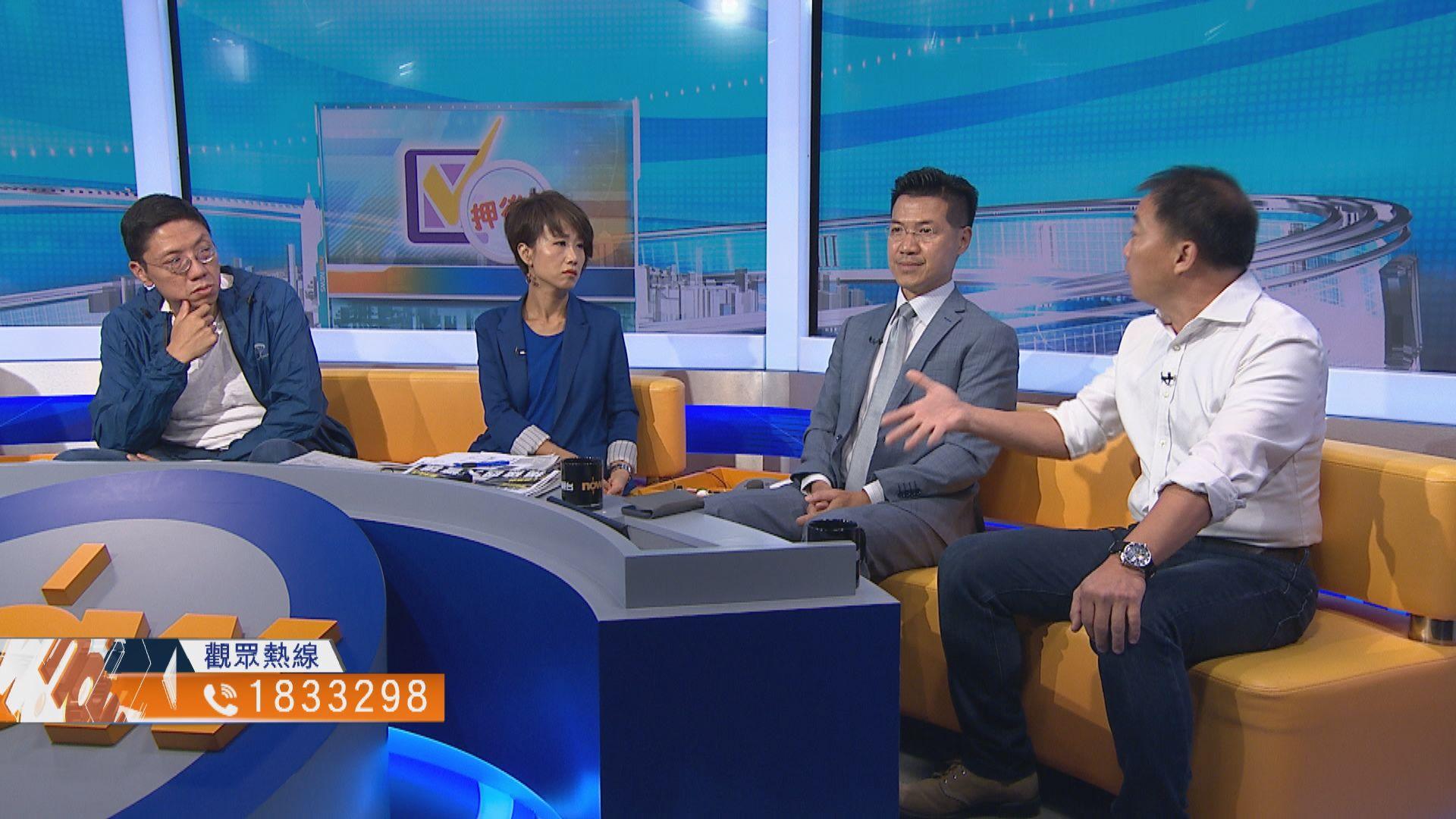 【時事全方位】區議會選舉需押後?(三)
