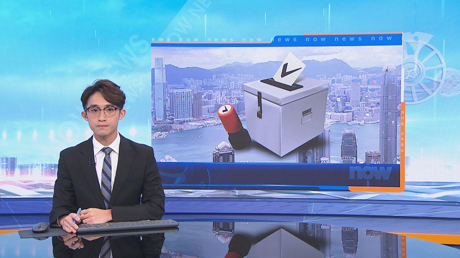 建制泛民均指區議會選舉不宜押後